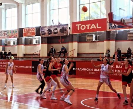 WABA турнир во Скопје: Вардар и Бадел 1862 без конечен одговор