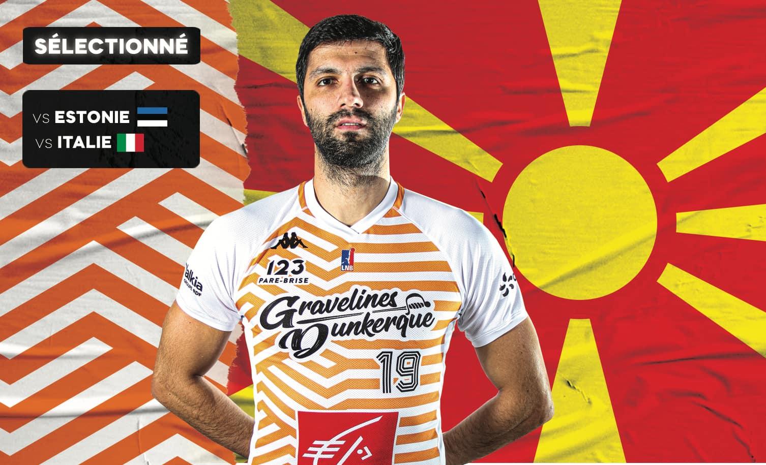Гравелин и Данкерк ќе навиваат за Војдан и за Македонија!