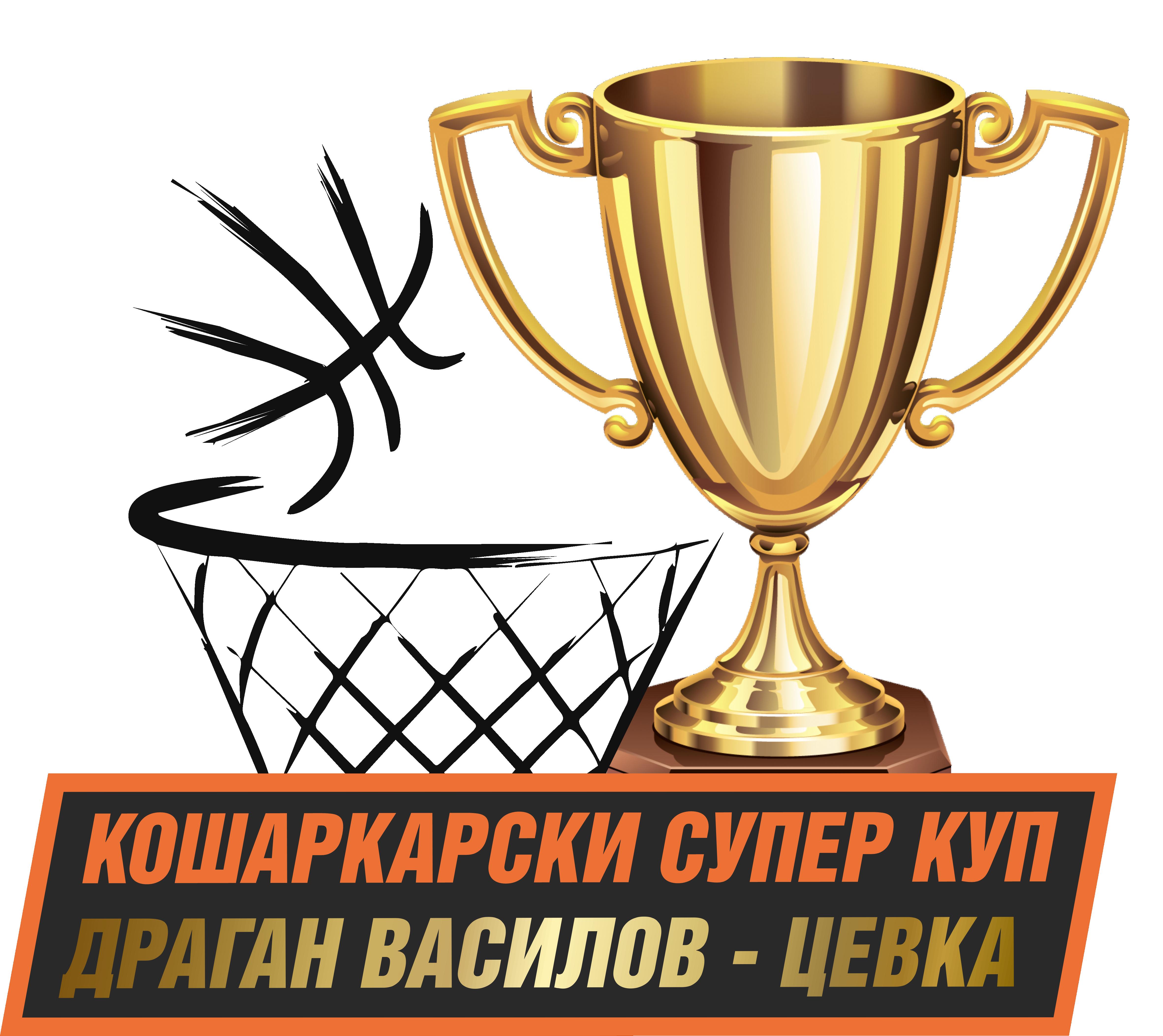 Champ Image