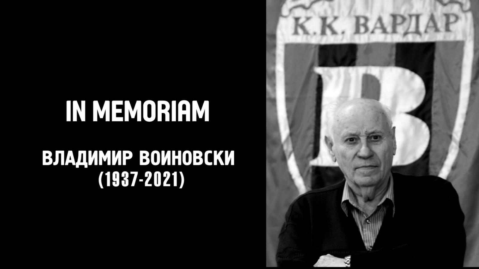 ИН МЕМОРИАМ: Владимир Воиновски (1937-2021)
