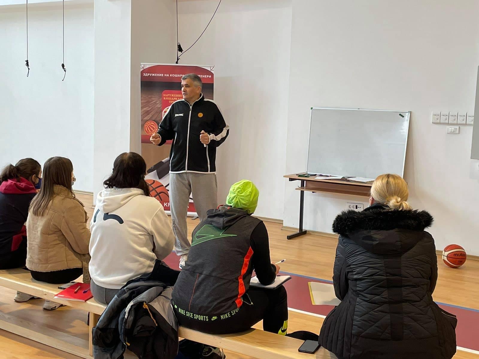 Започна проектот менторирање на тренери кои работат со млади категории на кошаркарки