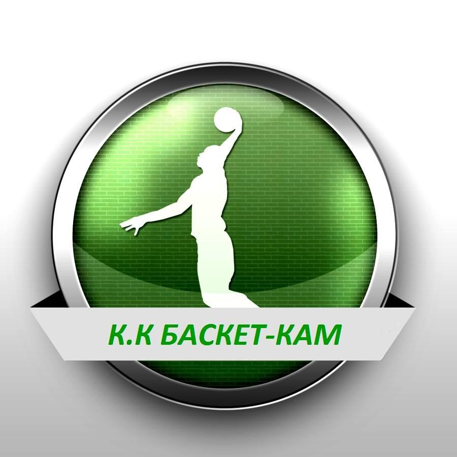 Баскет Кам Лого