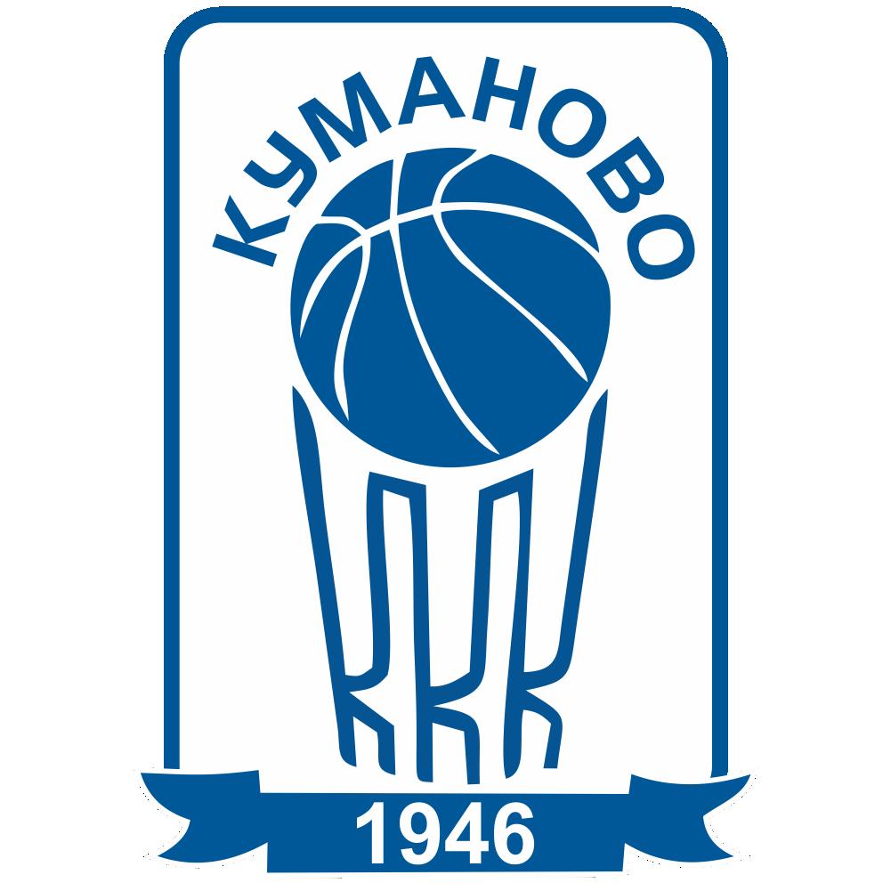 ЖКК Куманово 2020 Лого