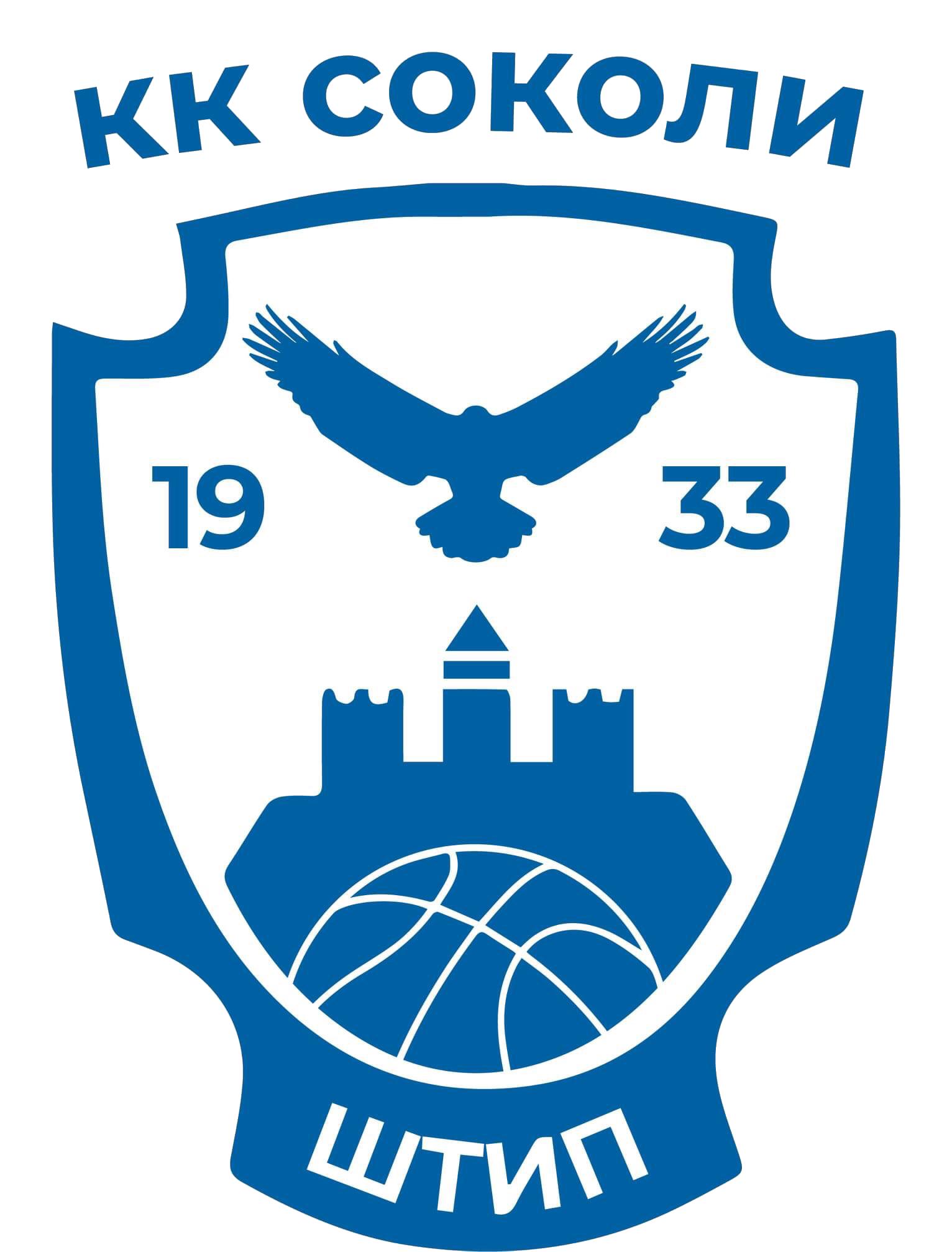 Соколи 1933 Лого