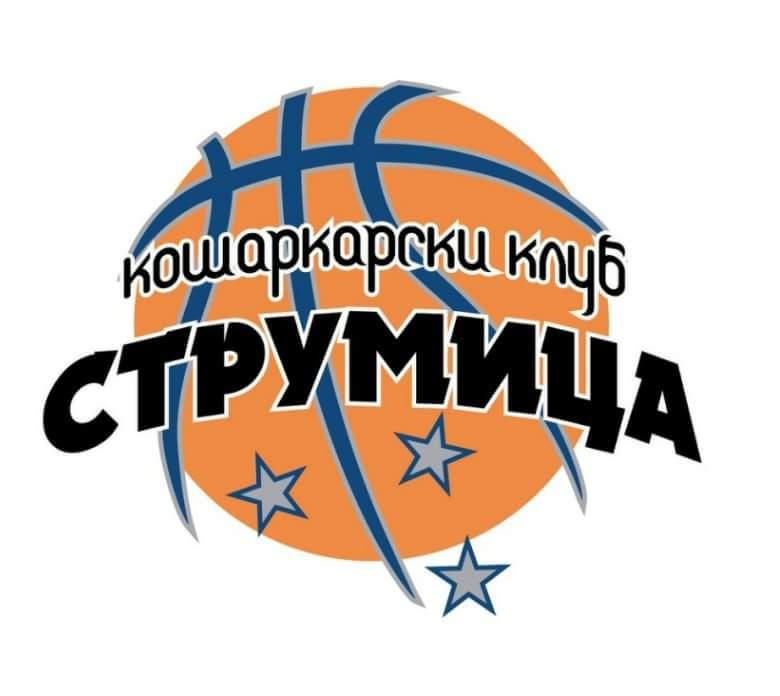 Струмица Лого