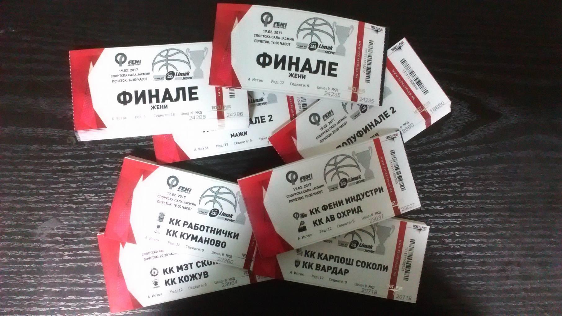 Информација за продажба на билети за Лимак Купот на РМ