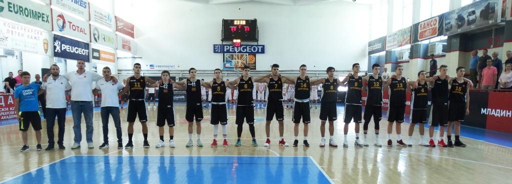 Пораз за кадетите од Бугарија на вториот тест