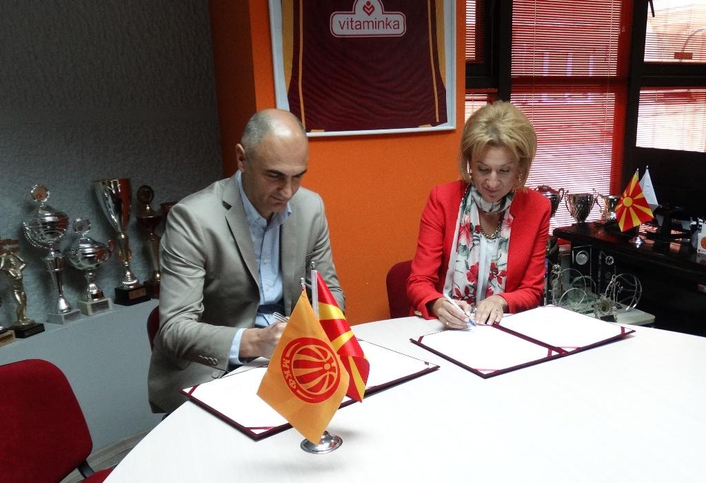 Потпишан Меморандум за соработка помеѓу МКФ и ФФОСЗ