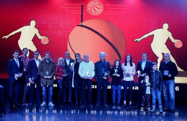 Македонската куќа на кошарката ги одбра најдобрите за изминатата, 2016 година