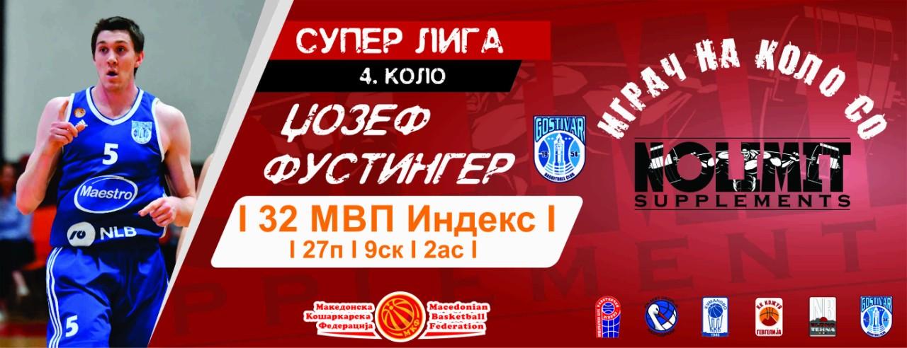 Џозеф Фустингер - Играч на 4. коло Супер Лига!