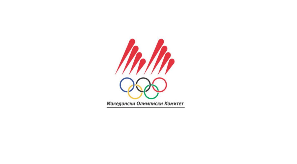 Олимписка обука за напреден спортски менаџмент 2019/2020