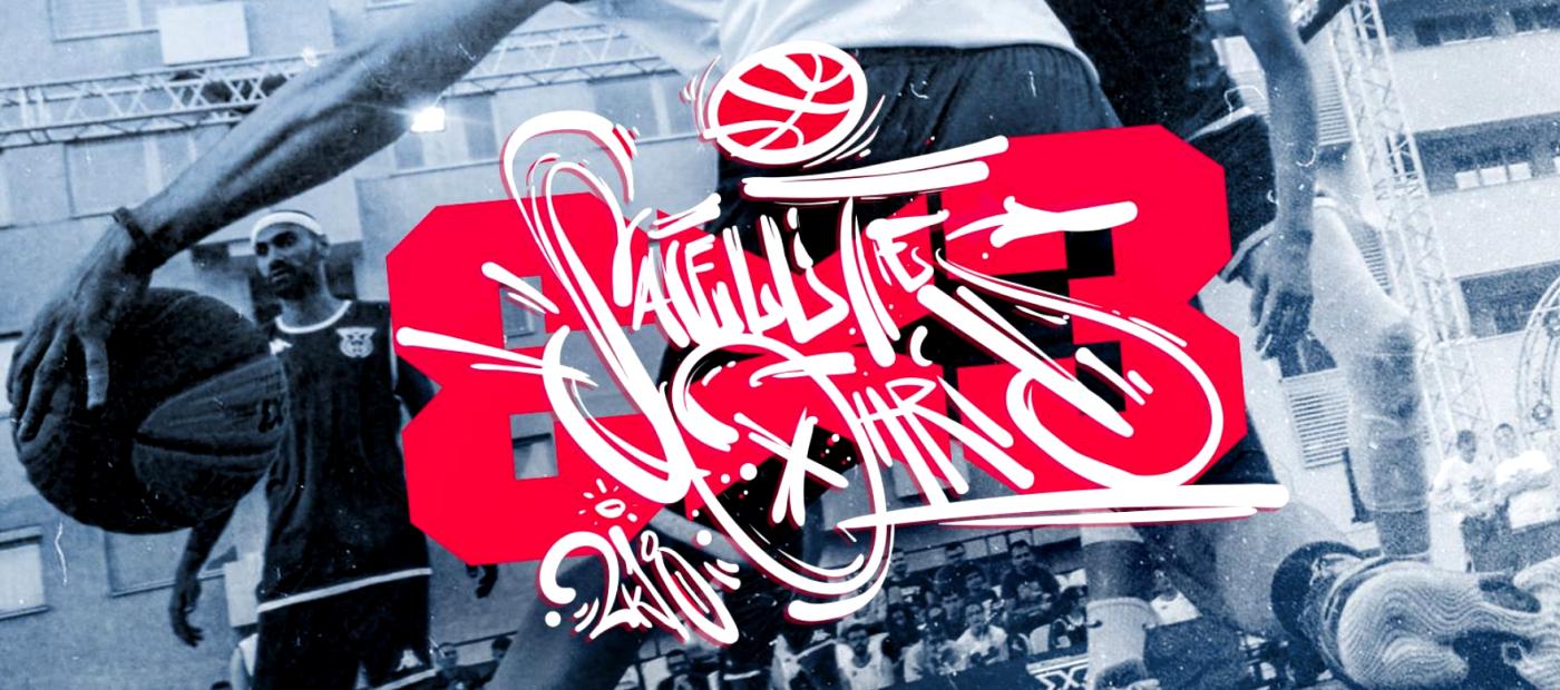 Прв FIBA 3x3 Satellite турнир во Македонија!