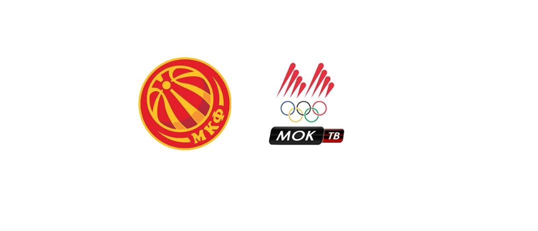 Линк за следење на натпреварот помеѓу МЗТ Скопје Аеродром и Куманово