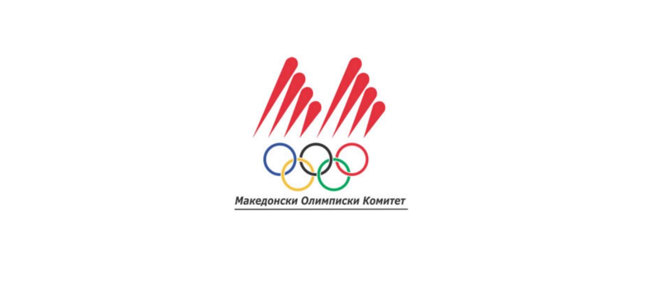 Продолжен рокот за олимписката обука за напреден спортски менаџмент