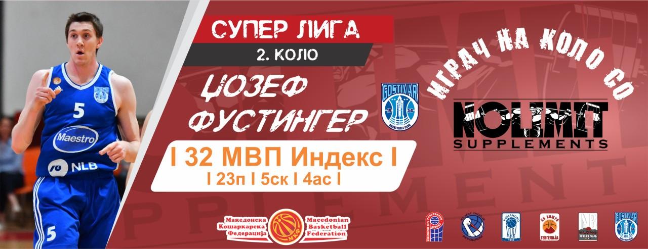 Џозеф Фустингер – Играч на 2. коло Супер Лига!