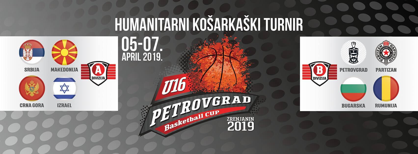 Една победа за кадетите на турнирот во Зрењанин