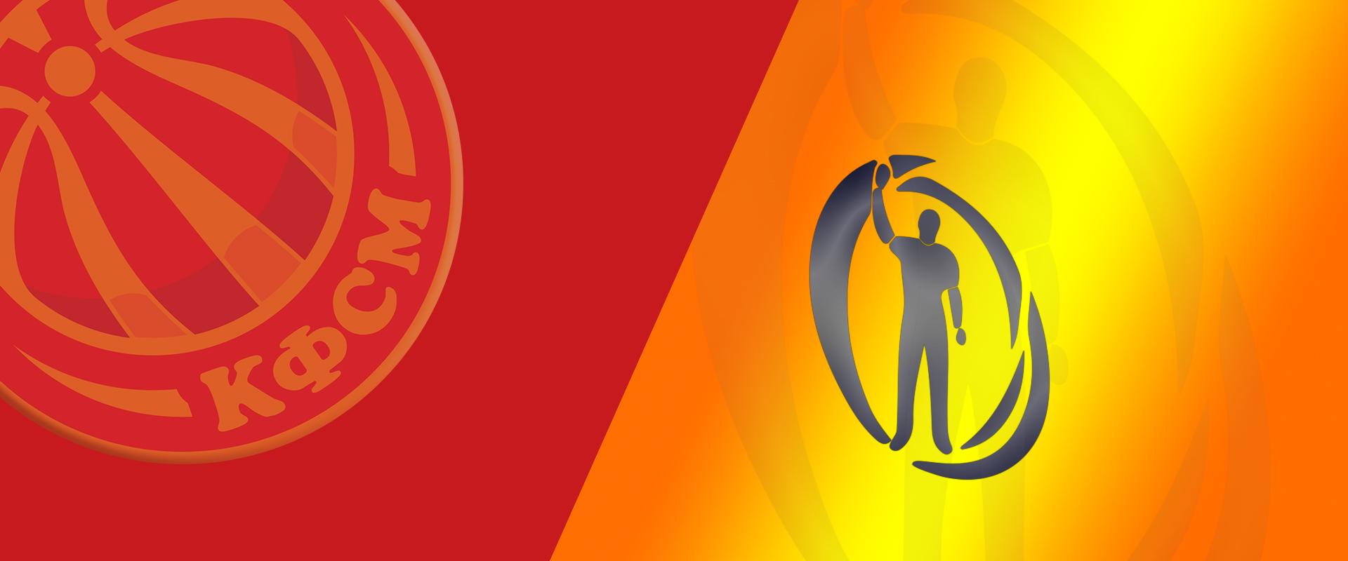 Претсезонски семинар за кошаркарски судии закажан за крајот на август