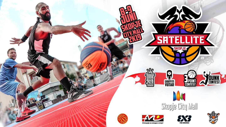 Сезоната ја отвораме со FIBA Endorsed SATELLITE во Скопје!