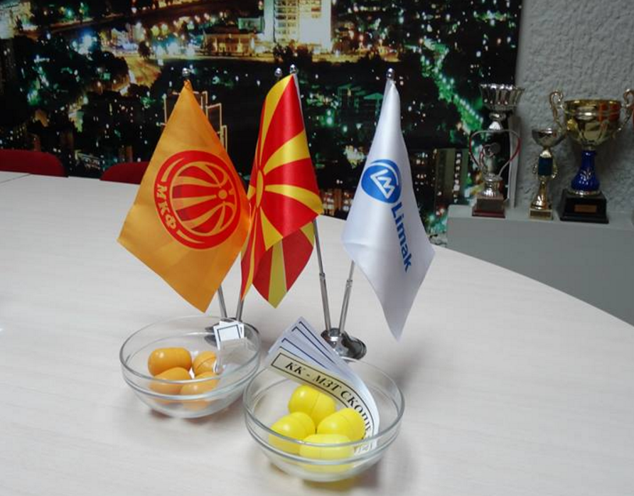 Познати четвртфиналните двојки за ЛИМАК Купот на Македонија
