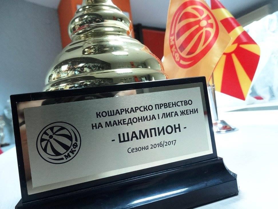 Почнува новата сезона во Првата лига (ЖЕНИ)