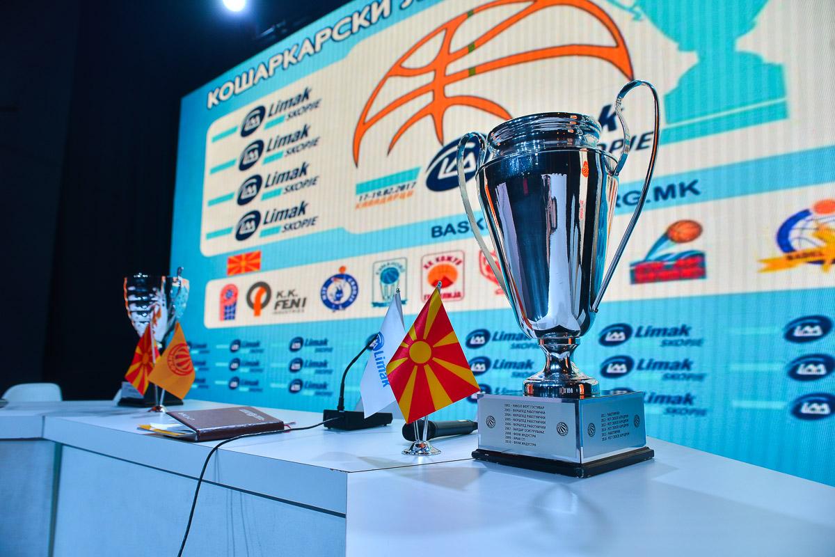 Купот на РМ ќе се одигра во Кавадарци