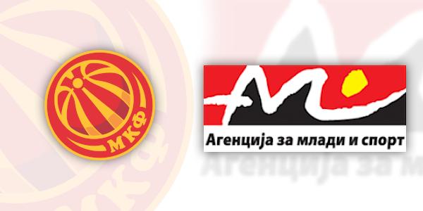 Предновогодишна честитка за клубовите кои се натпреваруваат во ПЛЖ