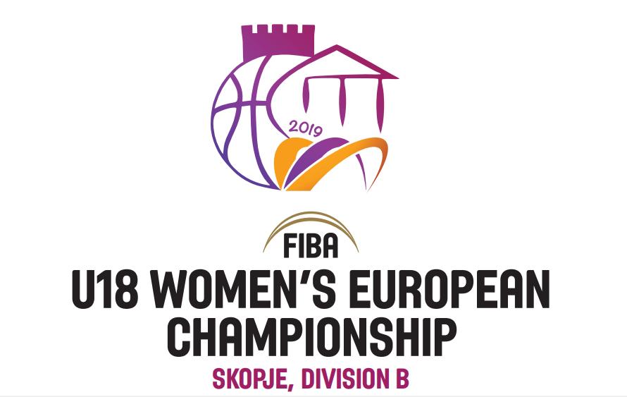 Конкурс за ангажирање на лица за помош при организација на ЕП (б) за кошаркарки до 18 години во Скопје