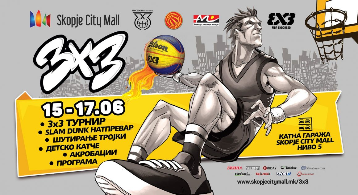 Поместување на датумот за одржување на првиот 3х3 турнир од лигата на РМ