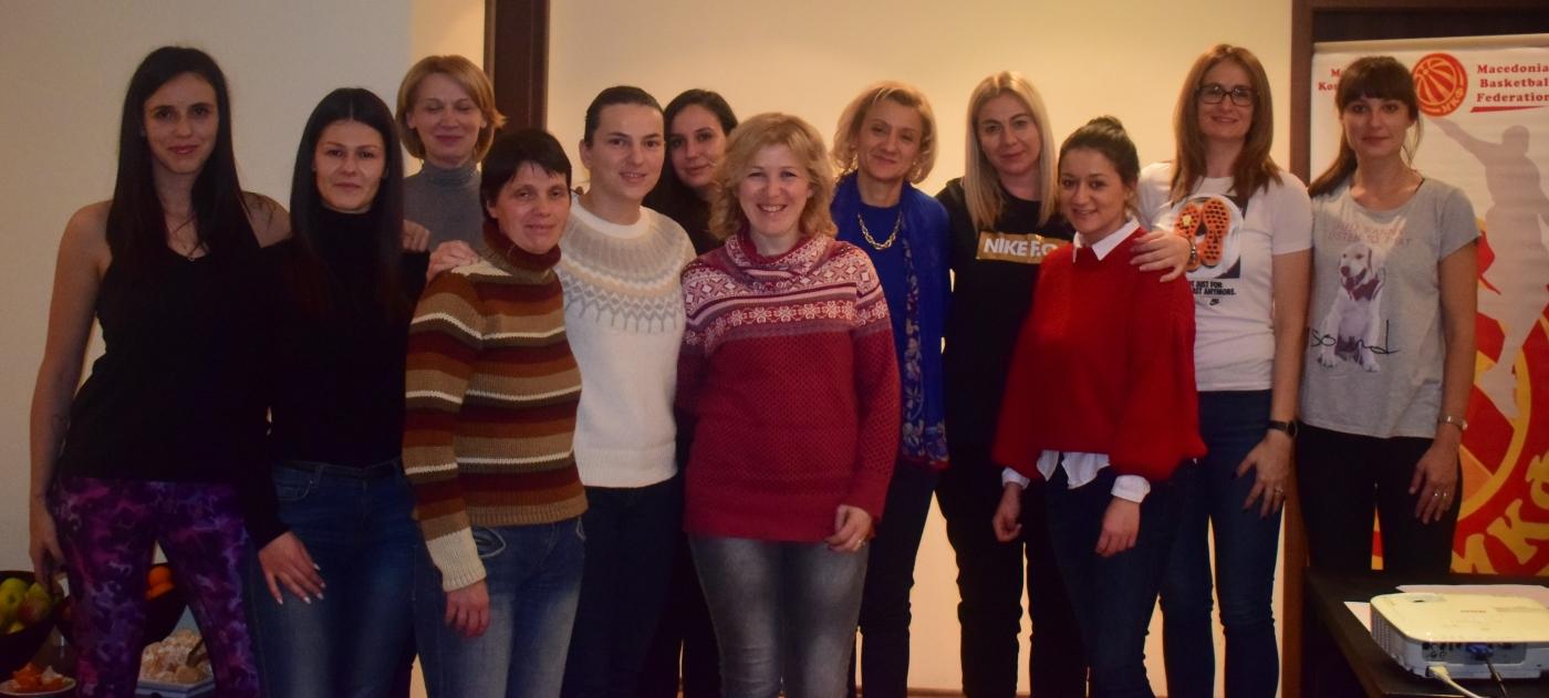 Одржан семинар на тема жени во спорт