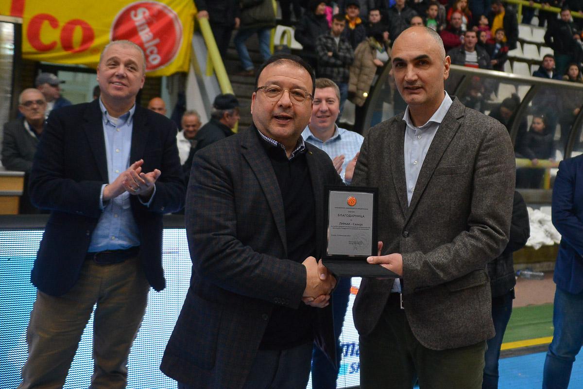Соопштение по повод успешно организиран завршен турнир од Купот на РМ