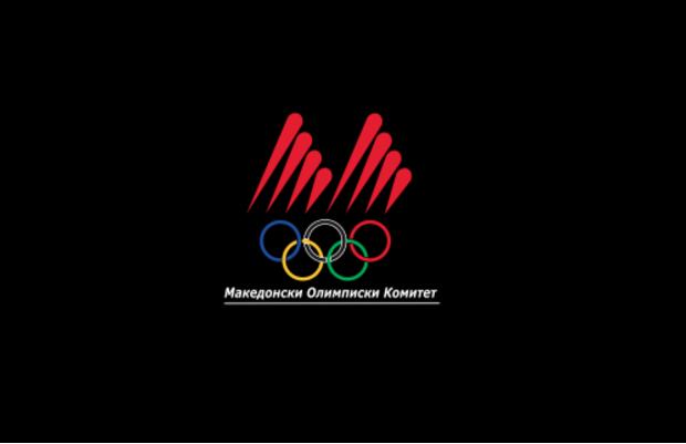 МОК со пренос на натпреварот помеѓу Куманово и Пеќ во БИБЛ лигата