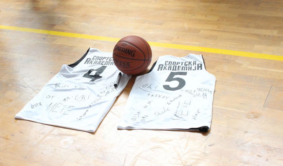 Јавен повик за сите кошаркари/кошаркарки кои сакаат да се запишат на Спортската академија