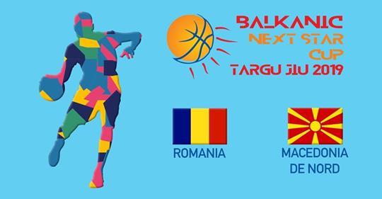 ПОСЛЕДНА АКЦИЈА ЗА ОВАА ГОДИНА: Кадетите на Балкански Куп во Романија