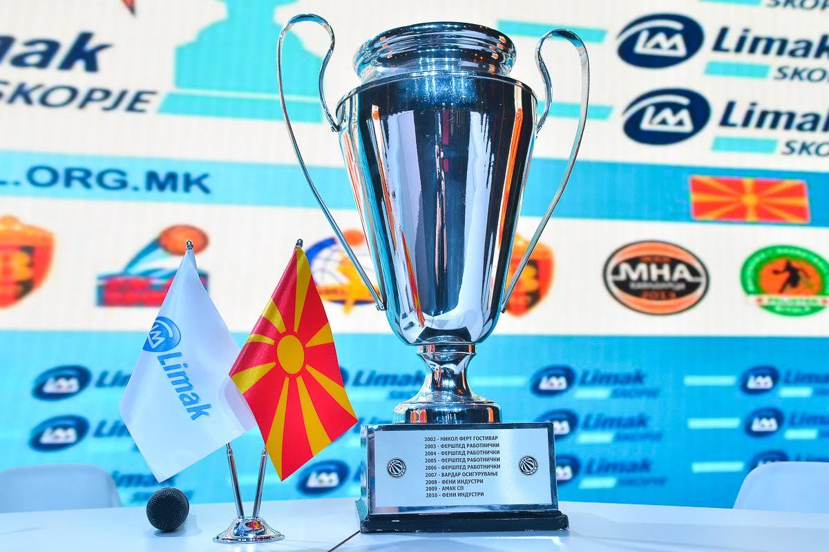 Натпреварите од ЛИМАК Купот на РМ во живо на сајтот на МКФ